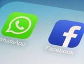 """3 سيناريوهات توقع المستخدمون تسببها فى عطل تطبيق """"واتس آب"""""""