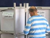 """""""النور"""": اللجنة القانونية تدرس إبلاغ العليا للانتخابات بوقائع الرشاوى"""