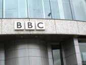 """الشرطة البريطانية تخلى مقر الـ"""" بى بى سى"""" بعد الاشتباه فى سيارة مجهولة"""