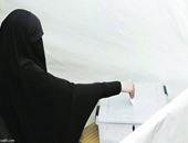 برنامج التحول الوطنى السعودى يسعى لزيادة نسبة عمل المرأة لـ42%