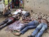 العالم يحيى غدا الذكرى الـ 25 لليوم الدولى للتفكر فى الإبادة الجماعية