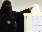 بالصور.. سعوديات يشاركن فى الانتخابات البلدية بالمملكة لأول مرة