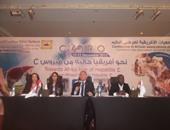 بالصور.. انعقاد مؤتمر الجمعيات الإفريقية لمرضى الكبد بمشاركة 40منظمة طبية