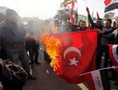 إحراق العلم التركى فى مسيرة حاشدة للأرمن بلبنان