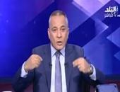 أحمد موسى: أدار الإخوان ظهورهم للكعبة عند رؤية التركى أوغلو