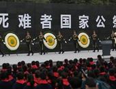 بالصور.. بكين تحيى ذكرى مذبحة نانجينج وسط غياب الرئيس الصينى