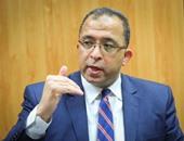 التخطيط: 10مليارات دولار عوائد مستهدفة من صناعة الإلكترونيات المصرية فى2020