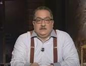 """إبراهيم عيسى بـ""""القاهرة والناس"""": مجلس النواب سيعيش وسيموت وسيبعث وحيدا"""