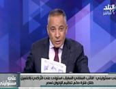 """بالفيديو.. أحمد موسى: الجماعة الإرهابية """"عملت مناحة"""" على رئيس المركزى للمحاسبات"""