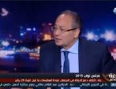 عماد جاد: ائتلاف دعم الدولة استنساخ لحزب وطنى جديد والعودة لمجلس أحمد عز