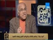 """يوسف القعيد: المعارضة ليست خيانة.. ووجودها داخل البرلمان """"ضرورة"""""""