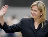 شقيقة ملك إسبانيا تطالب بتبرئتها من قضية إختلاس