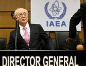 خبراء الوكالة الدولية للطاقة الذرية ينتهون من مراجعة الأمن النووى فى بلجيكا