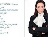 """بعد الهجوم على """"أحمد موسى"""" .. مشاهير كتبت نهاياتهم السوشيال ميديا"""