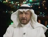 سياسى سعودى:يمكن انضمام إيران للتحالف الإسلامى إذا ثبت عدم تمويلها للإرهاب