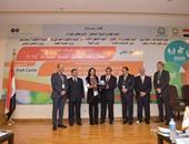 """""""اتحاد الصناعات"""" يكرم 11 شركة فائزة فى مسابقة التنمية المستدامة"""
