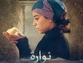"""منة شلبى تفوز بجائزة أفضل ممثلة عن """"نوارة"""" بـ""""تطوان السينمائى"""" بالمغرب"""