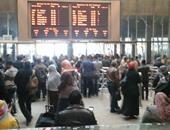 السكة الحديد تحدد 10 توصيات للركاب خلال حجز التذاكر عبر الانترنت