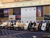 اختيار مصر لرئاسة المكتب التنفيذى لدورة مجلس وزراء السياحة العرب