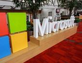 مايكروسوفت تطلق خاصية جديدة تسهل استخدام تطبيق Excel