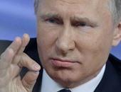 المحكمة الجنائية الدولية تفتح تحقيقا فى الحرب بين جورجيا وروسيا فى 2008