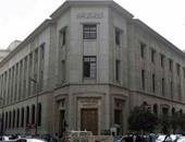 ننشر تعليمات البنك المركزى وقرار وزير الصناعة بشأن الاستيراد وفحص السلع