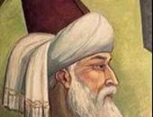 جلال الدين الرومى شاعر يعرفه العالم كله.. لماذا؟