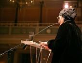 """جواهر القاسمى تطلق """"نماء""""مؤسسة دولية شاملة للارتقاء بالمرأة"""