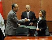بالصور.. وزيرة التعاون الدولى: الشريحة الأولى من قرض البنك الدولى تخصص لتنمية الصعيد