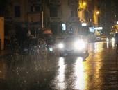 هطول أمطار رعدية على نجران السعودية حتى الساعة 8 مساء