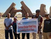 مؤسسة شباب بتحب مصر تواصل أعمال الرصد والرقابة والتوعية داخل محميات الفيوم