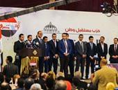 """""""مستقبل وطن"""" يعيد تشكيل أمانة اللجان المتخصصة برئاسة محمود نوارج"""