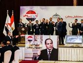 """اجتماع أمانة المجالس المحلية بـ""""مستقبل وطن"""" لبحث الاستعداد لانتخابات المحليات"""