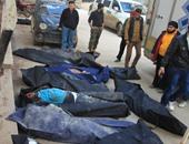 قتلى وجرحى فى هجوم انتحارى استهدف منطقة الشعلة شمال بغداد
