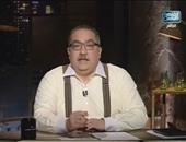 """إبراهيم عيسى بـ""""القاهرة والناس"""": الأجهزة الأمنية كانت تنحاز لـ""""فى حب مصر"""""""