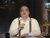 """إبراهيم عيسى: الأجهزة الرسمية تكره 25 يناير و""""السيسى"""" الوحيد الذى يؤمن بها"""
