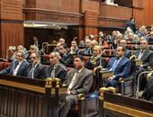 ورشة عمل لنواب البرلمان الجدد بحضور الدكتور مصطفى الفقى والسفيرة منى عمر