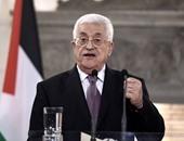 أبومازن يجدد دعوته لعقد مؤتمر دولى لإنهاء الصراع الفلسطينى الإسرائيلى