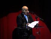 اليوم.. انطلاق فعاليات مؤتمر العامية الثالث بأتيليه القاهرة
