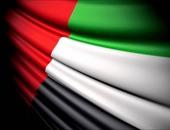 اياتا: توقعات بأن تبلغ حصة الطيران والسياحة من اقتصاد الإمارات 128 مليار دولار فى 20 عاما