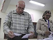 لحظة بلحظة.. المؤشرات الأولية لفرز أصوات المحطة الأخيرة بالانتخابات النواب