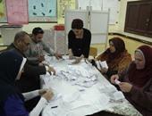 اللجنة العامة بالمعادى: 16 ألفا و445 صوتا لجمال الشريف وسقوط حسين مجاور