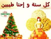 """شجرة الكريسماس تتزين بحلاوة المولد النبوى.. مغردون: """"لنربح عيسى ومحمدا"""""""