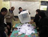 مؤشرات اللجنة 56 بالمقطم: شريف حمودة 224 صوتًا وأحمد شيحة 94