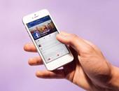 3 طرق لنشر Stories على فيس بوك دون أن يراها جميع أصدقائك