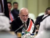 الجعفرى: العراق يتعاون مع الدول المشارِكة فى التحالف الدولى ضد الإرهاب