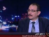 طارق فهمى :الاجراءات السعودية ضد قطر مقاطعة وليست حصارًا