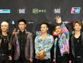 فريق BIGBANG وexo يكتسحان جوائز الموسيقى الآسيوية mama2015