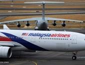 ماليزيا تنشر تقريرا مفصلا عن الطائرة المفقودة MH370 فى 30 يوليو الجارى