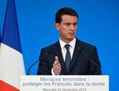 شاب يحاول صفع مانويل فالس فى غرب فرنسا